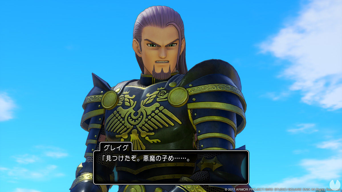 dragon-quest-xi-2017369322_6.jpg