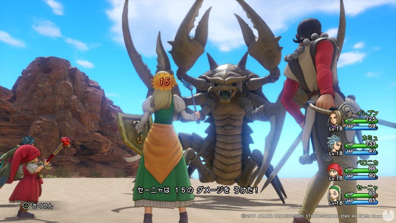 dragon-quest-xi-2017528184316_1.jpg
