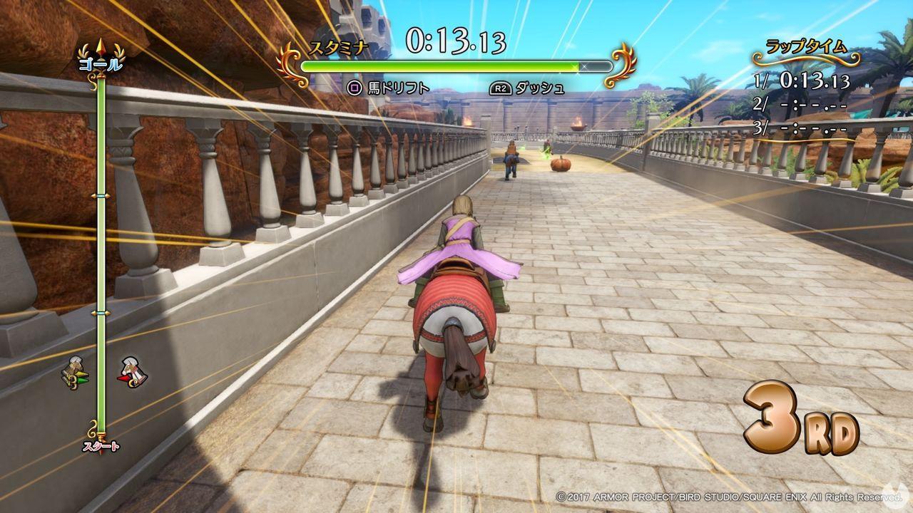 dragon-quest-xi-2017528184316_3.jpg