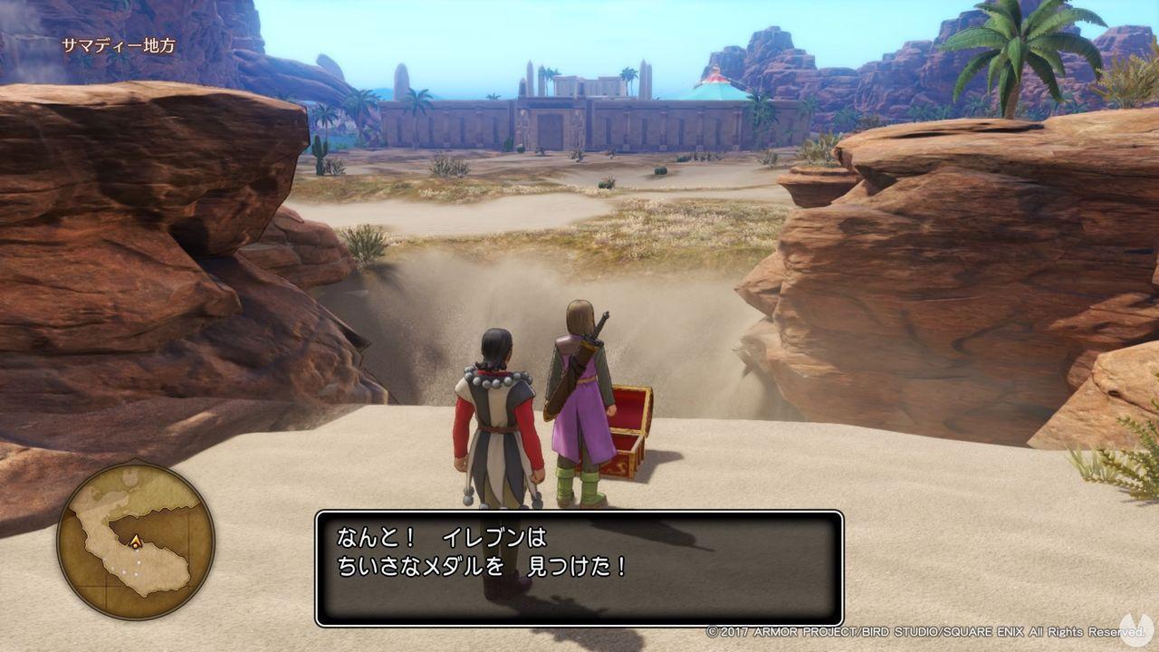 dragon-quest-xi-2017528184316_6.jpg