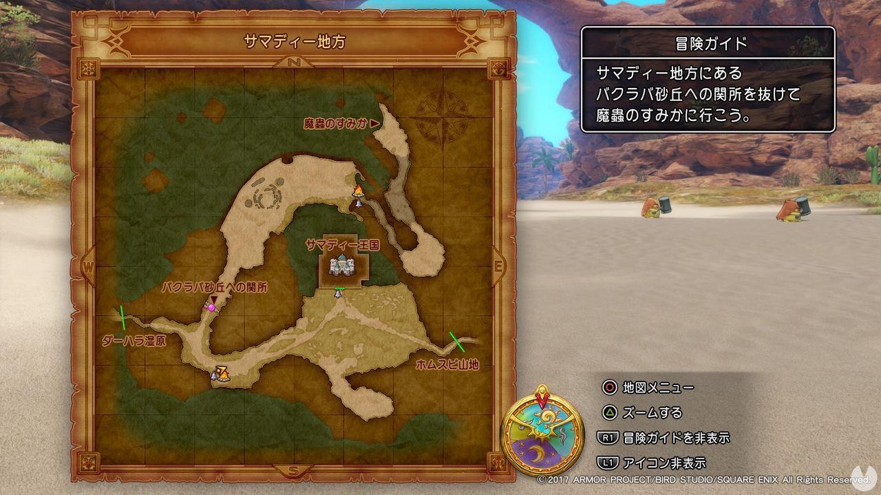 dragon-quest-xi-2017528184316_9.jpg