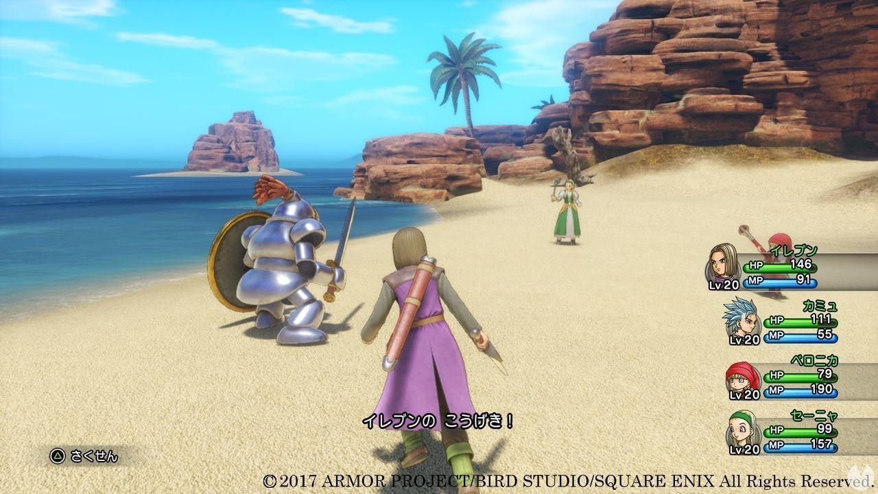 dragon-quest-xi-20176299310_10.jpg