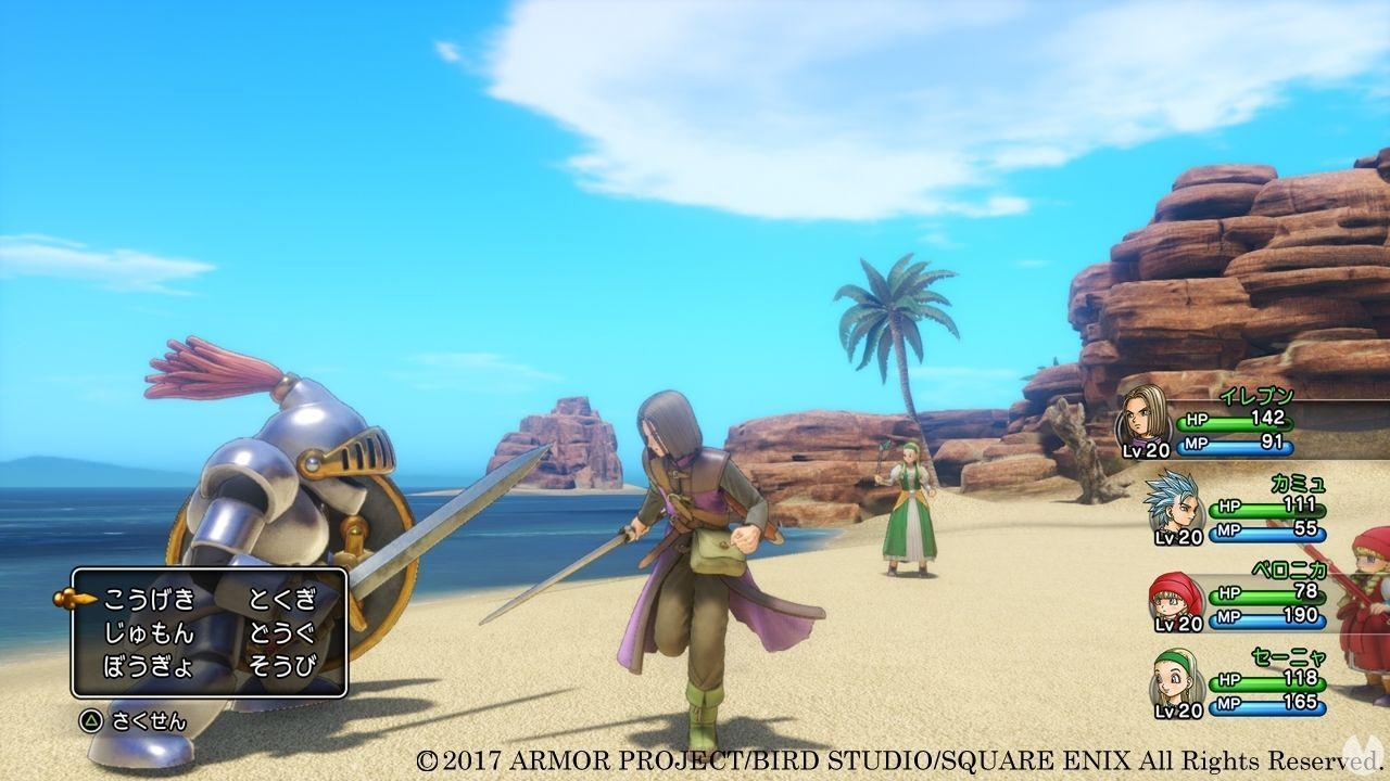 dragon-quest-xi-20176299310_12.jpg