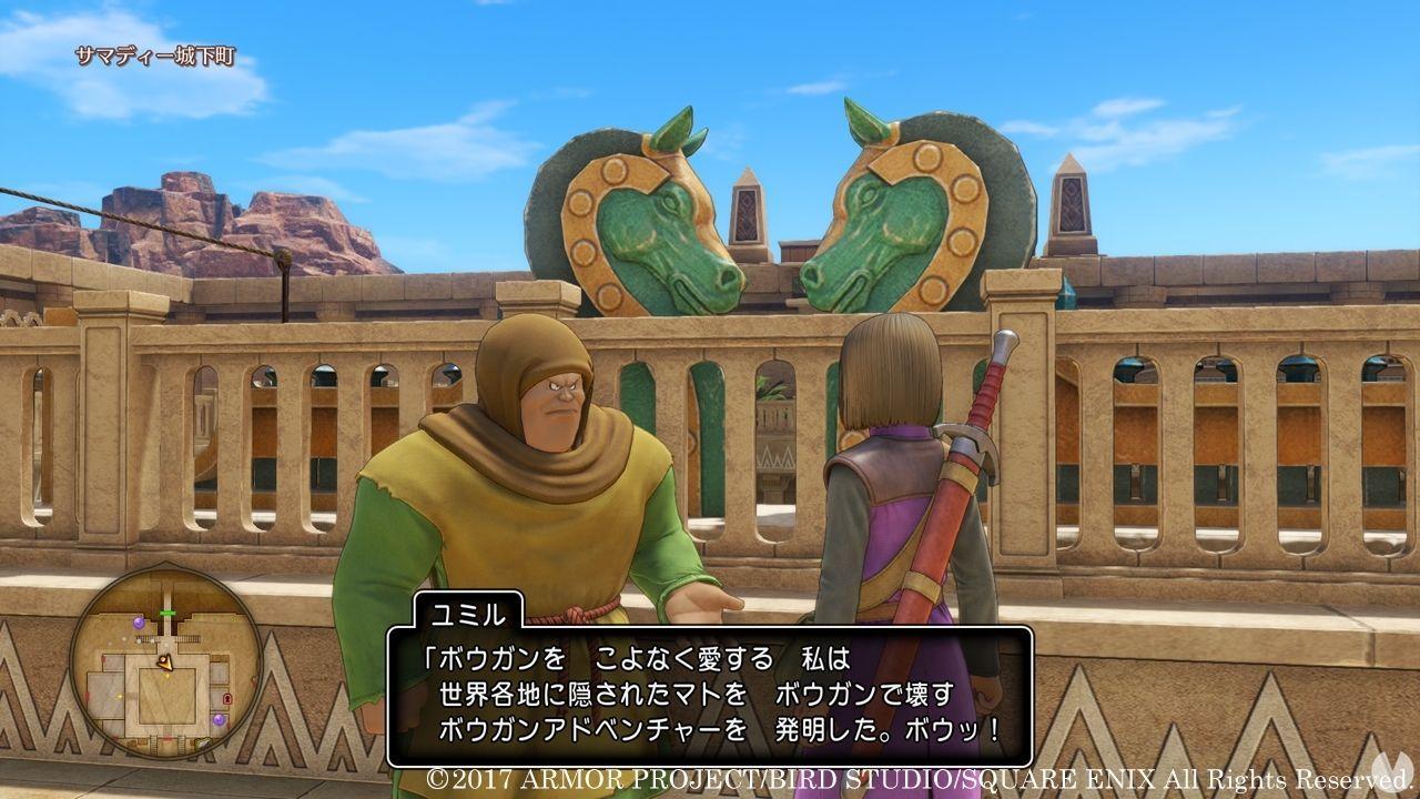 dragon-quest-xi-20176299310_15.jpg