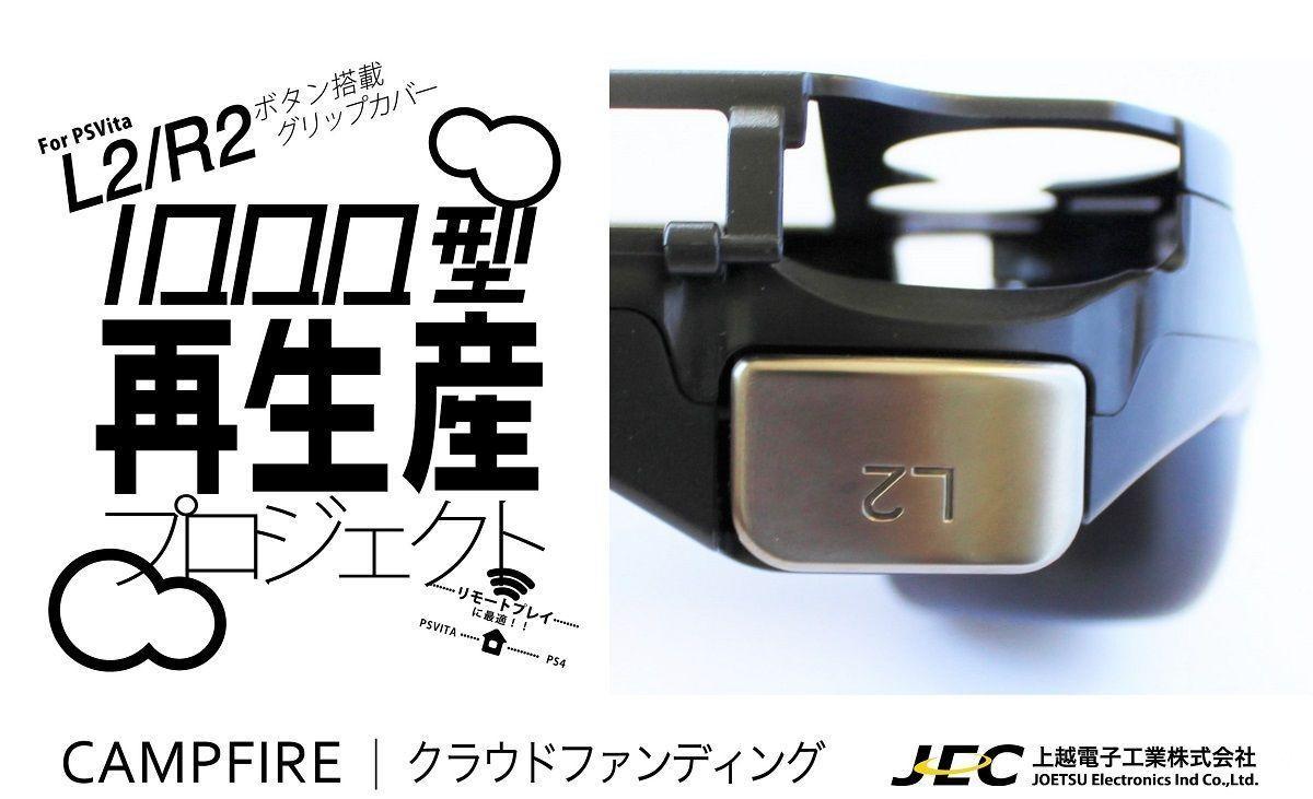 2017411101919_1.jpg
