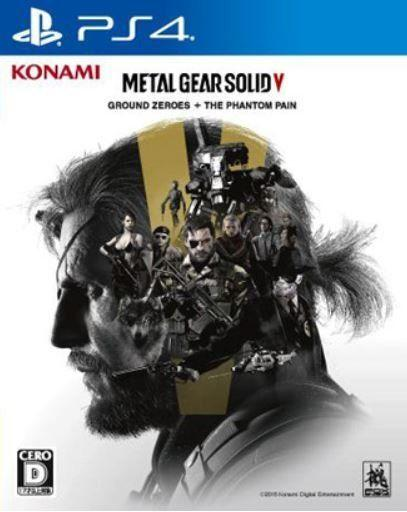 El pack de Metal Gear Solid V: Ground Zeroes + The Phantom Pain llegará a Japón en noviembre 2016829195954_1