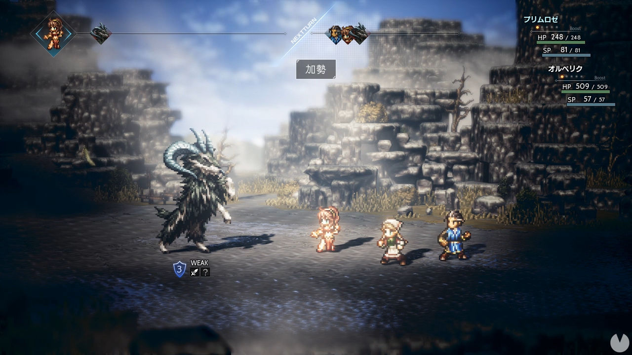 project-octopath-traveler-201825125151_1