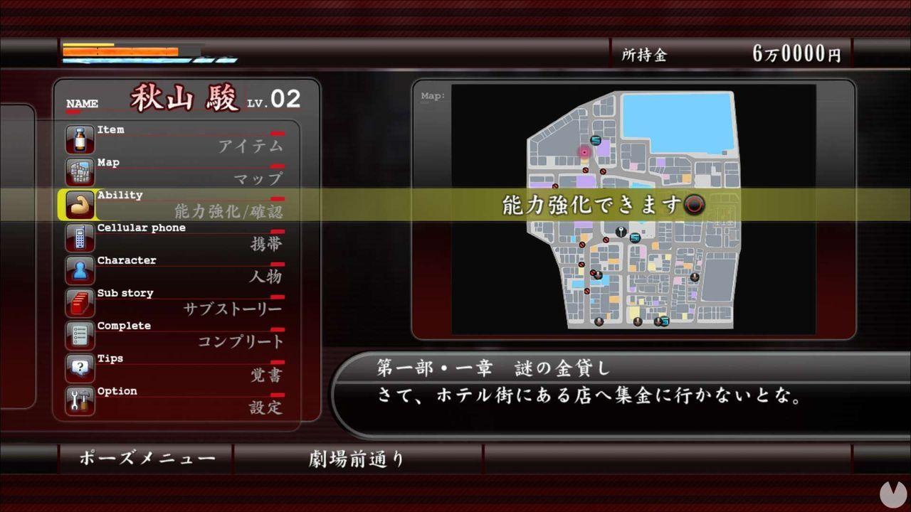 yakuza-4-201911212451174_6.jpg
