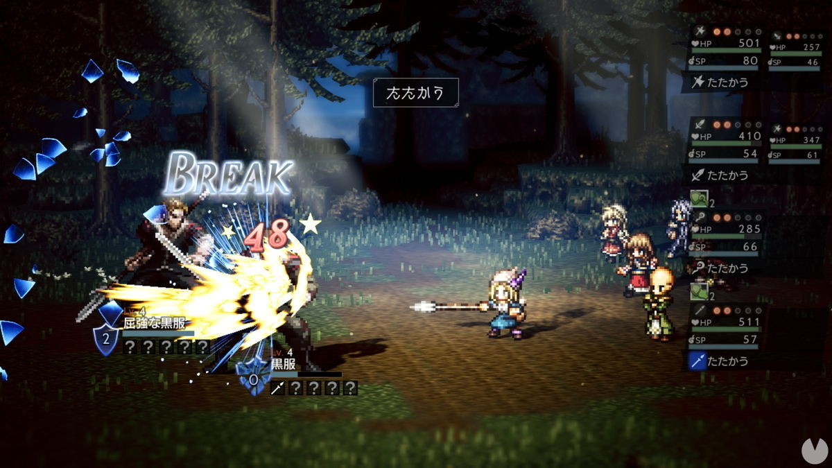 octopath-traveler-champions-of-the-conti